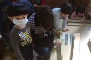 letsmake_kyoto3
