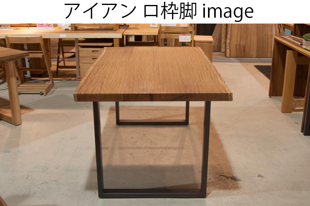 ブラックチェリーw1650(3枚接)オリジナルテーブルサブ画像