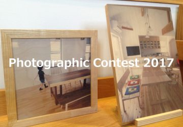 【イベント】 Photographic Contest 2017