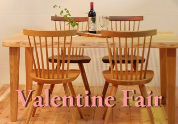 【 FAIR 】 Valentine Fair 2017~バレンタインフェア~