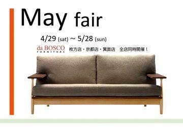 【 FAIR 】 ~May fair~ ソファ&ダイニングセット