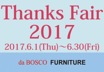 【 FAIR 】 Thanks Fair 2017