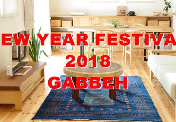 【 FAIR 】 NEW YEAR FESTIVAL 2018 & GABBEH展