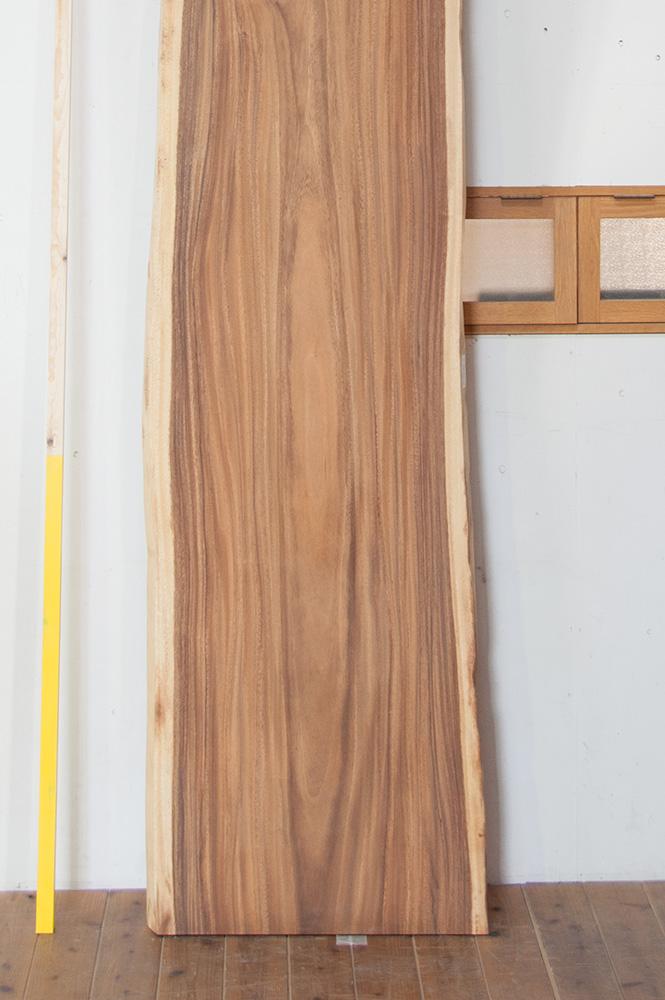 モンキーポッド w3700サブ画像