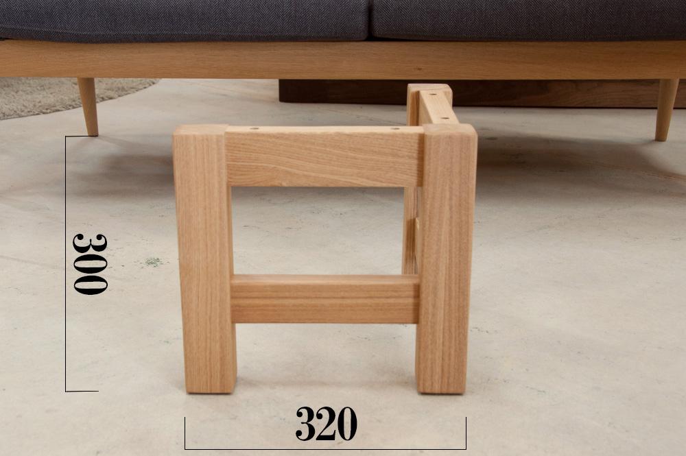 タモ材 V-LEG450サブ画像