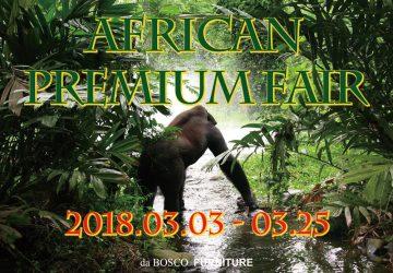 【 FAIR 】 「African Premium Faie 2018」3月フェアのご案内