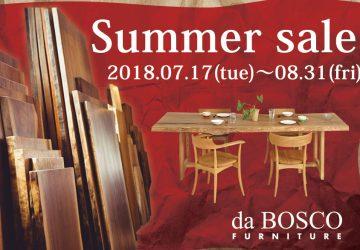 【 FAIR 】 「SUMMER SALE 2018」8月フェアのご案内