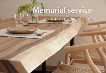【 FAIR 】 Memorial service ~新元号記念~